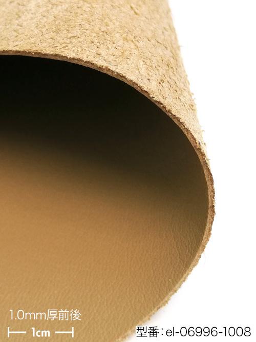牛革【A4サイズ】ドラムダイ/1.0mm/全53色 [半額] [協進エル]