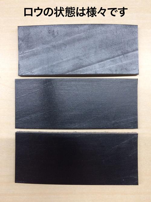 ベルト【長さ130cm】英国産ブライドルレザー/35mm巾 [半額]