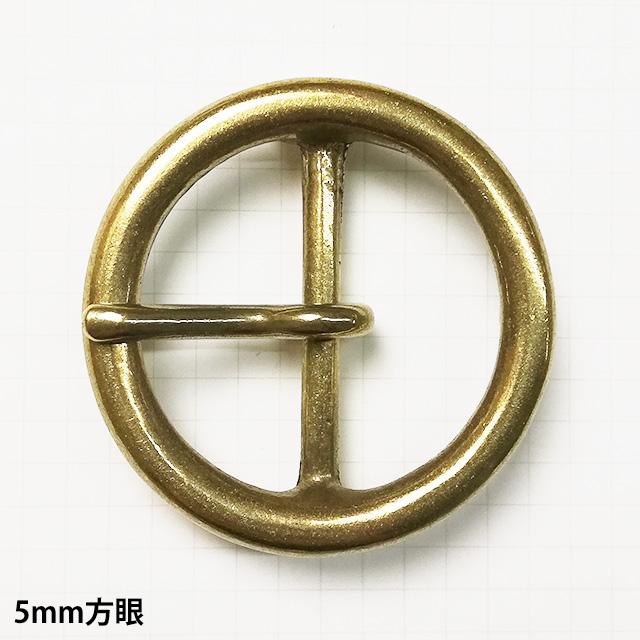真鍮製バックル271【40mm】真鍮生地