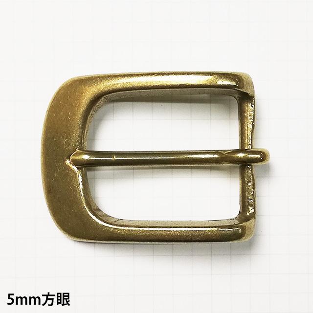 真鍮製バックル282【30mm】真鍮生地