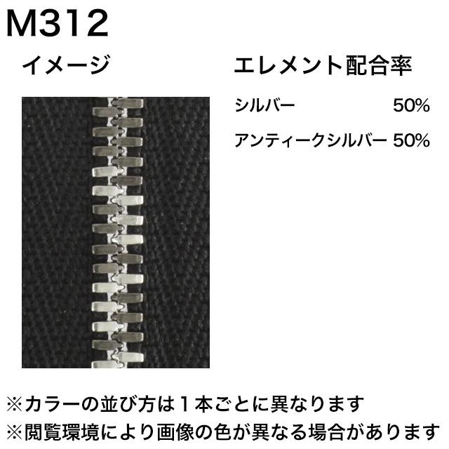 ファスナーチェーン(1m)/エクセラ/5号/ミックス/全10種 [YKK]