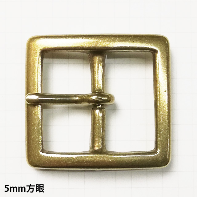 真鍮製バックル415【30mm】真鍮生地