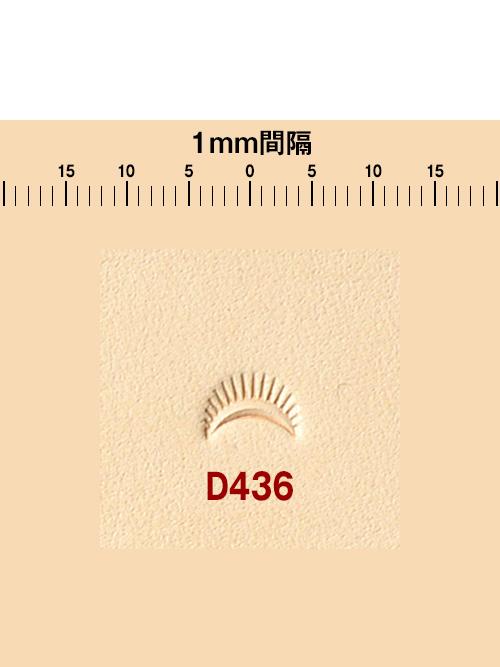 刻印/ボーダースタンプ/D436 [協進エル] [20%OFF]