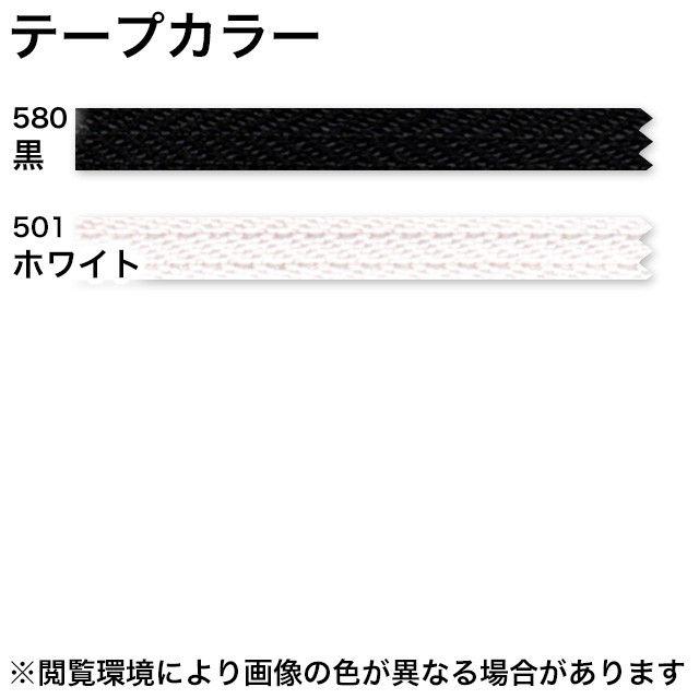 ファスナー止製品/エクセラライト/5号/CM20/全2色 [YKK]