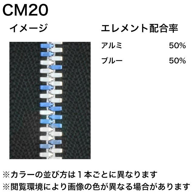 ファスナーチェーン(1m)/エクセラライト/5号/ミックス/全19種 [YKK]