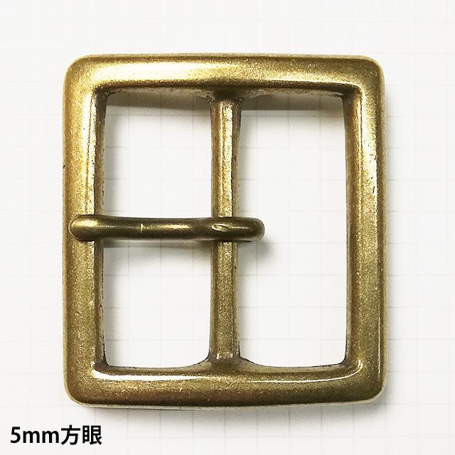 真鍮製バックル415【40mm】真鍮生地