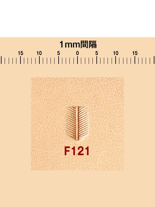 刻印/フィギュアー/F121 [協進エル] [10%OFF]