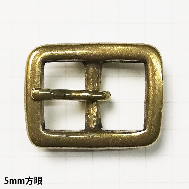 真鍮製バックル560-12A【12mm】真鍮生地