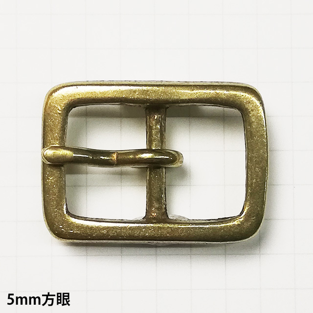 真鍮製バックル560【15mm】真鍮生地