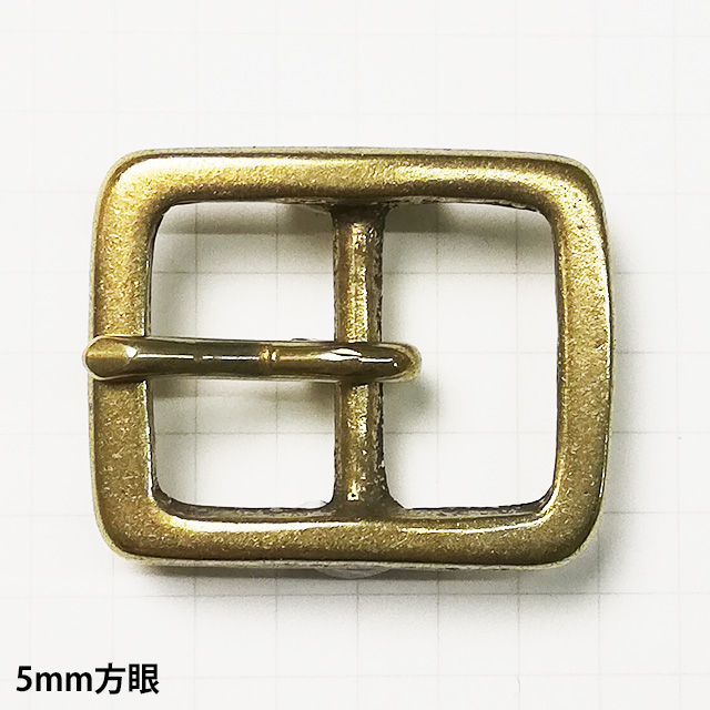 真鍮製バックル560【18mm】真鍮生地