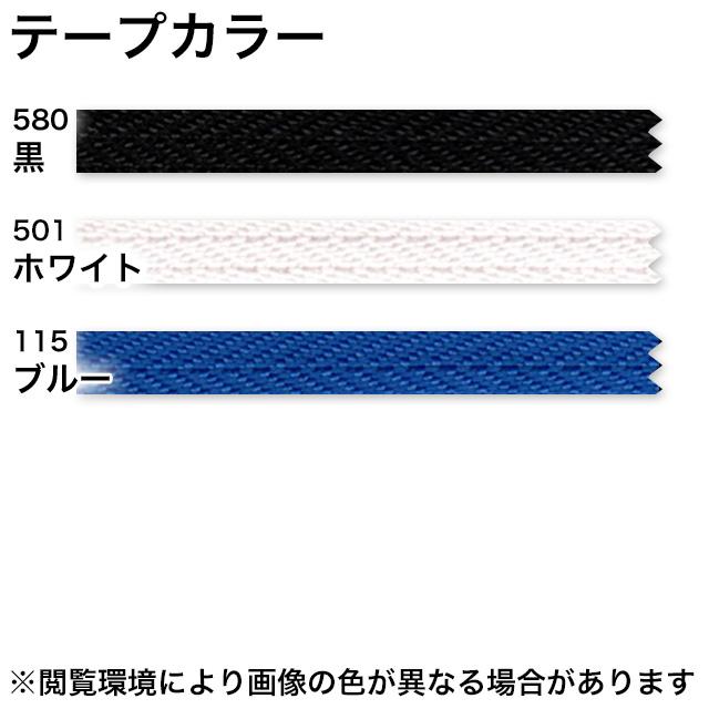 ファスナー止製品/エクセラライト/3号/ブルー/全2色 [YKK]
