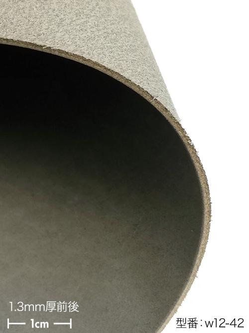 牛ヌメ革【各サイズ】ルガト/ライトグレー