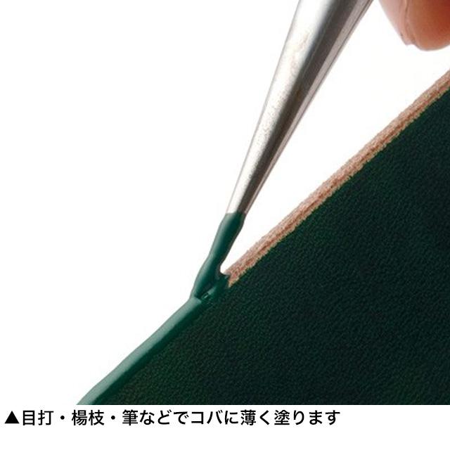 コバスーパー【30g】全14色 [SEIWA] [10%OFF]
