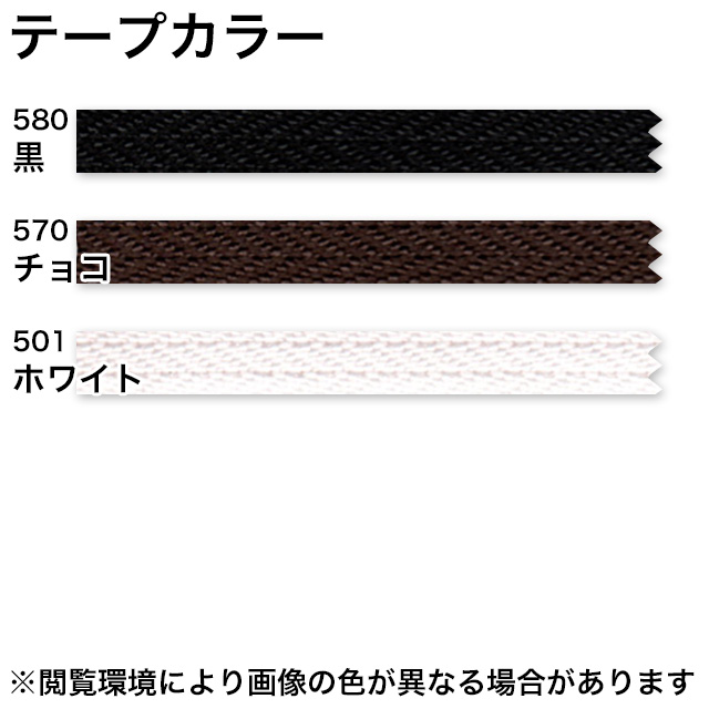 ファスナー止製品/エクセラ/3号(財布用スライダー)/アンティークブラス/全3色 [YKK]