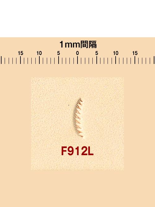 刻印/フィギュアー/F912L [協進エル] [20%OFF]
