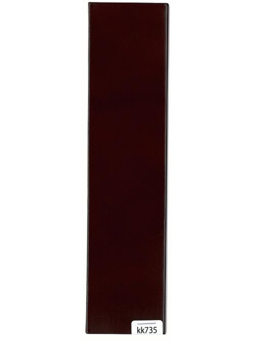 コードバン【5×21cm】顔料仕上げ/赤茶/1.7mm/Aランク [新喜皮革] [10%OFF]