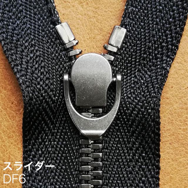 ファスナー止製品/エクセラ/3号(財布用スライダー)/アンティークシルバー/全3色 [YKK]