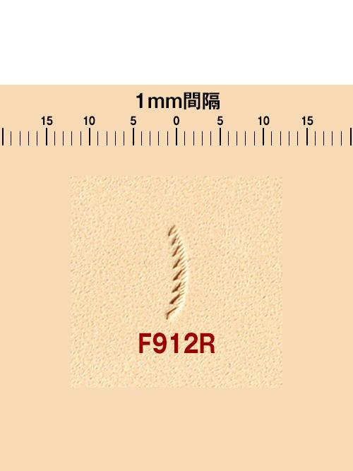 刻印/フィギュアー/F912R [協進エル] [10%OFF]