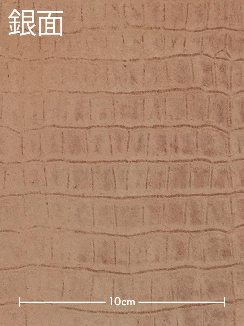 ヤギヌメ革【丸革】両面使い/型押し(ワニ・竹腑)/1.2mm/ナチュラル(赤味) [50%OFF]