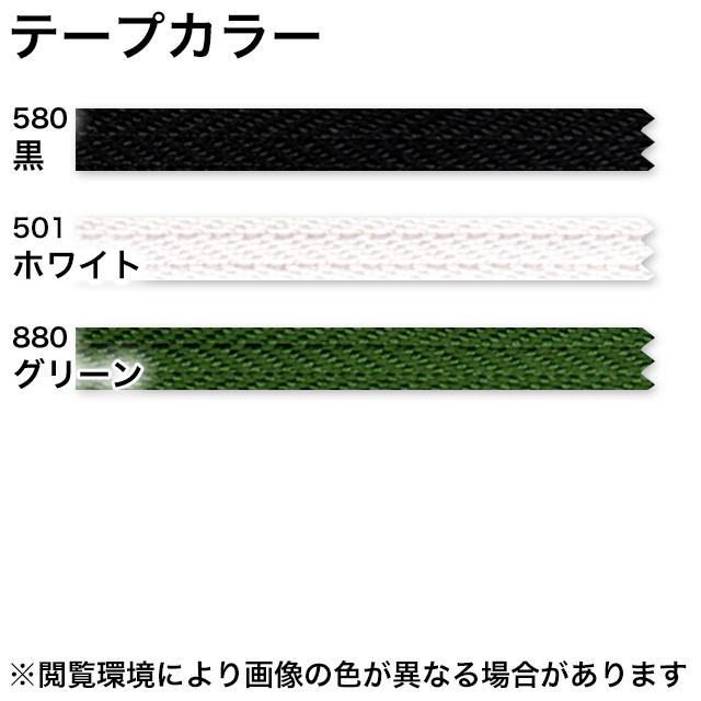 ファスナー止製品/エクセラライト/5号/グリーン/全2色 [YKK]