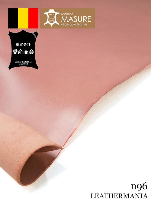 牛ヌメ革【Wショルダー】ルガト/ライトピンク [愛産商会]