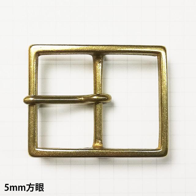 真鍮製バックル2108【30mm】真鍮生地