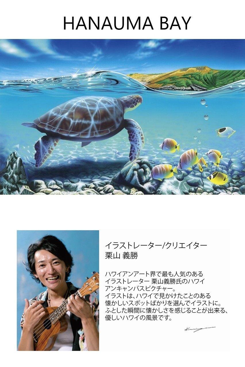 栗山義勝キャンバスピクチャーB HANAUMA BA