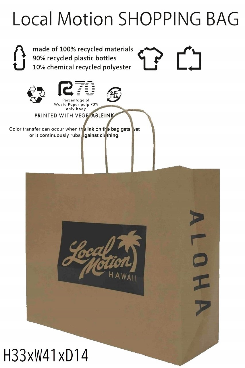 Reusable-Bag-L