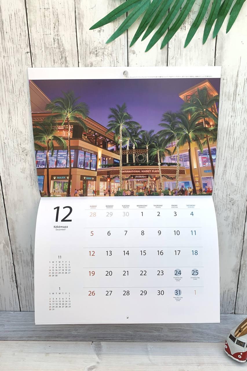 栗山カレンダー2021