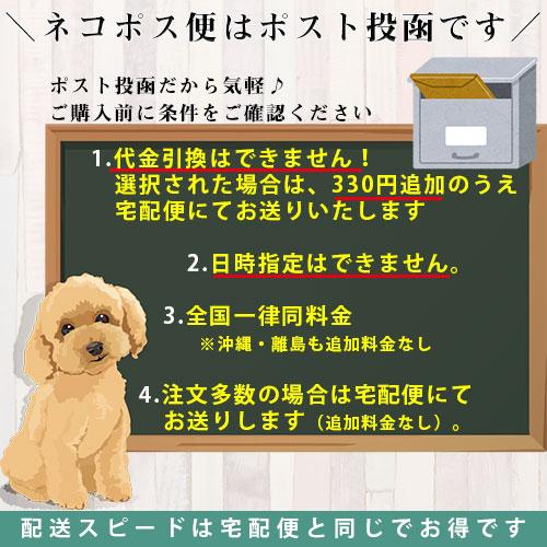★ 送料無料 ★ クラニマルズ(ベリーベリー) 愛犬用オーガニック クランベリーサプリメント 〜 抗酸化作用と目の健康に 〜 (賞味期限2022年2月) ※ネコポス便でポストに届きます♪