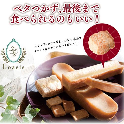 Mサイズ 単品 (ネコポス便で送料350円!)  ヒマラヤチーズ スティック みんな大好きヒマチー♪