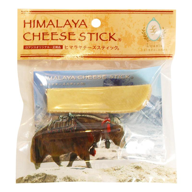 単品 Sサイズ【代金引換専用】 ヒマラヤチーズ スティック みんな大好きヒマチー♪