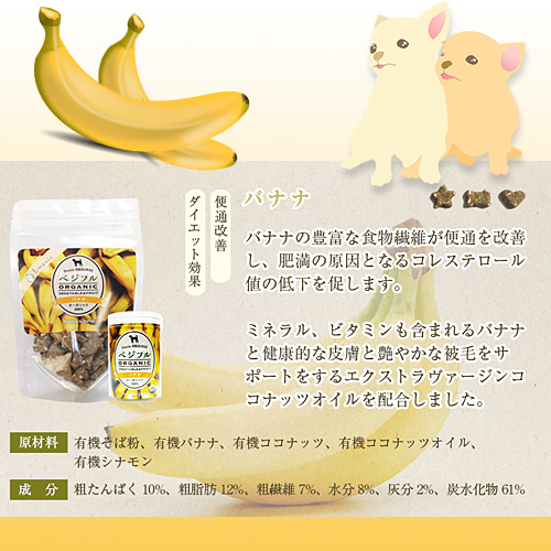 ベジフル オーガニック クッキー 【レギュラーパック 70g】 ※代金引換専用 (賞味期限:2022年3月) 3個で送料無料