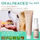 オーラルピース フォーペット マウススプレー&ウォッシュ / ORALPEACE for PET(ペット用歯周病ケアスプレー) 歯磨き 口臭予防
