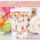 ボタニカル 肉球クリーム(12g) 【携帯に便利なミニチューブ】  ※メール便で送料350円
