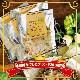 【可愛いハロウィン パッケージ♪】 ヒマラヤチーズ トッピングベジ パンプキン&紫いもセット (ヒマチー&野菜の美味しいふりかけ♪) ちょっぴりお得な900円(税抜)! ※賞味期限22年3月以降