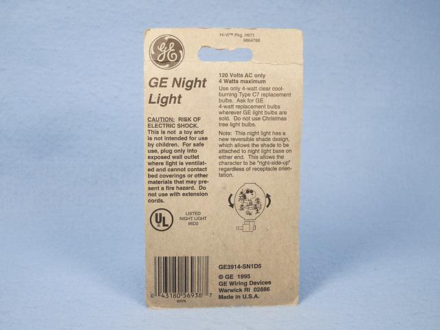ビンテージ GE  '90s  スヌーピー  Night Light ナイトライト  Joe  Cool 新品パッケージ入