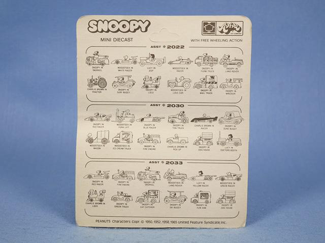ビンテージ Aviva 1970〜80's スヌーピー Mini Diecast ミニダイキャスト  Charlie Brown in  Pick Up 新品箱入
