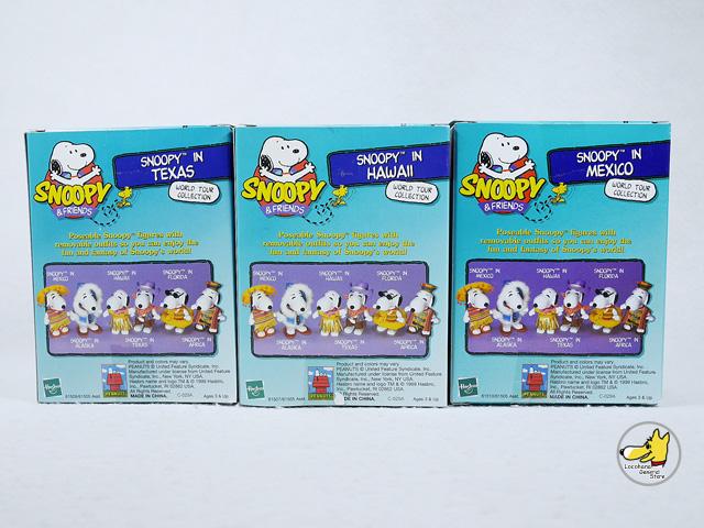 ビンテージ Hasbro  '99  スヌーピー Snoopy&Friend World Tour Collction 6個セット