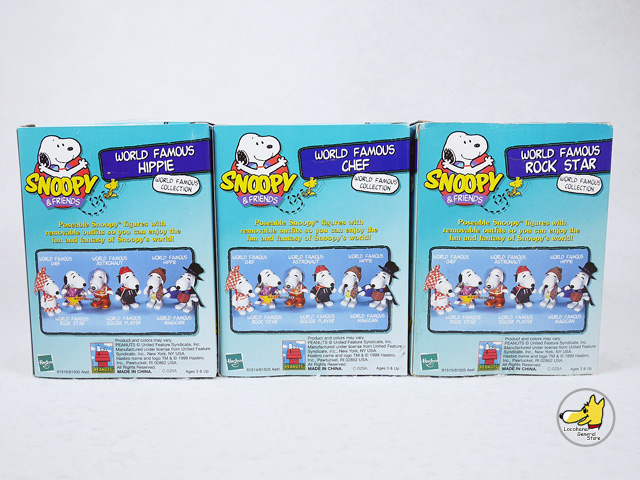 ビンテージ Hasbro  '99  スヌーピー Snoopy&Friend World Famous Collction 6個セット