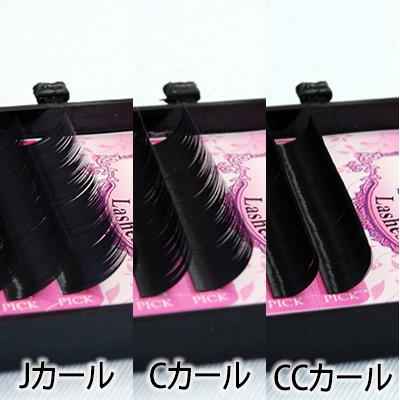 【OPTIMA】シルクセーブル Jカール 8mm×0.20mm
