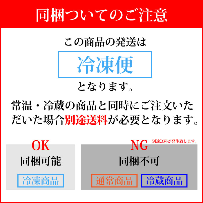 自宅で中華!応援セット【送料無料】冷凍中華惣菜セットA
