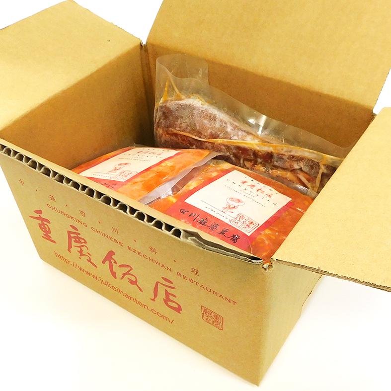 自宅で中華!応援セット【送料無料】冷凍中華惣菜セットA ※他商品との同時注文不可。送料別途発生します。