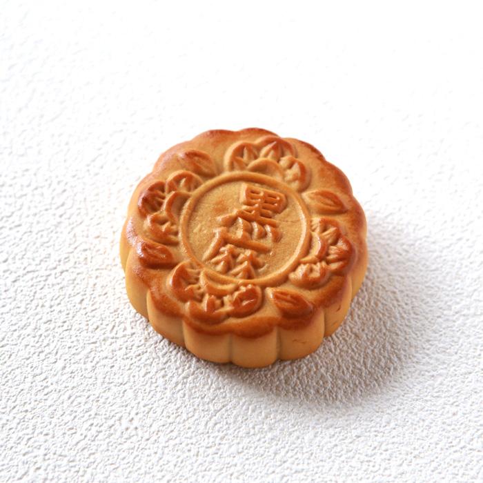 黒麻月餅(クロマゲッペイ)