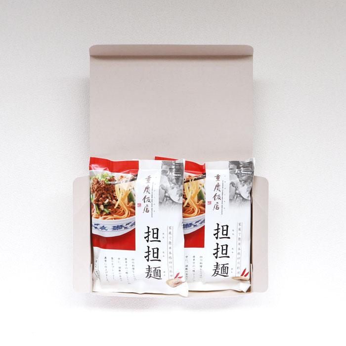 担担麺 2食入