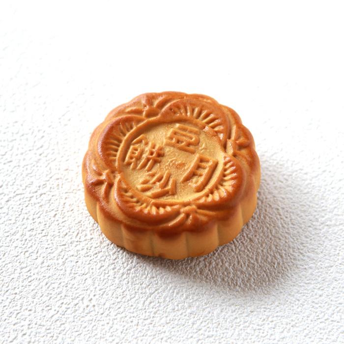 豆沙月餅(トウサゲッペイ)