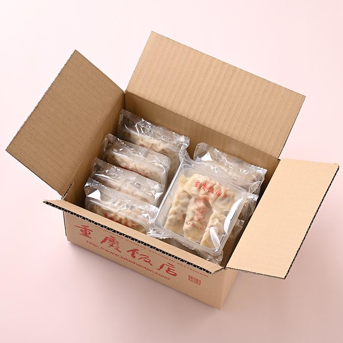 自宅で中華!応援セット【送料無料】横浜中華街 重慶飯店 冷凍焼餃子4個入×8パック32個セット 冷凍ギョーザ