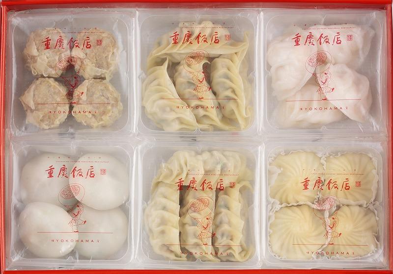 内祝い ギフト【送料無料】飲茶料理セット9種 クイーン ※他商品との同時注文不可。送料別途発生します。