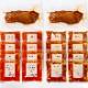 自宅で中華!応援セット【送料無料】冷凍中華惣菜セットA/W(2セット) ※他商品との同時注文不可。送料別途発生します。