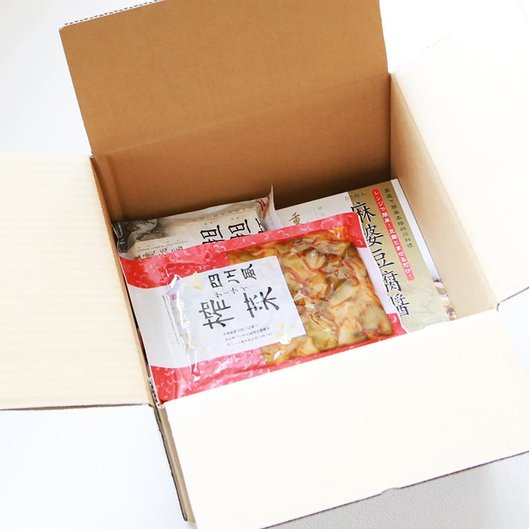 担担麺・麻婆豆腐醤・搾菜セット